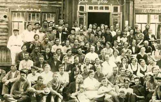 001-1937